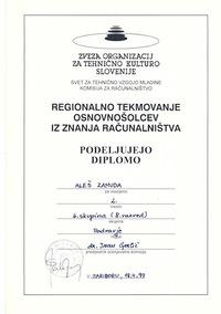 1997 rac regijsko 2 mesto
